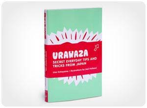 urwaza secret japanese tips