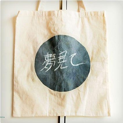 Chalkboard Canvas Bag